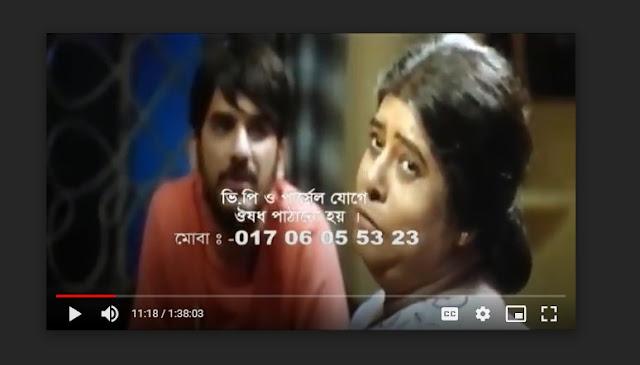 টেকো ফুল মুভি | Teko (2019) Bengali Full HD Movie Download or Watch