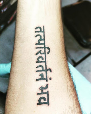 Authentic Sanskrit Tattoos Images