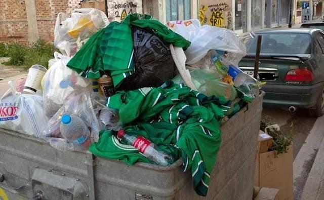 Στα σκουπίδια η ιστορία του Παναργειακού