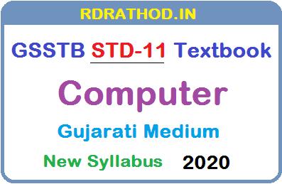 GSSTB Textbook STD 11 Computer Gujarati Medium PDF