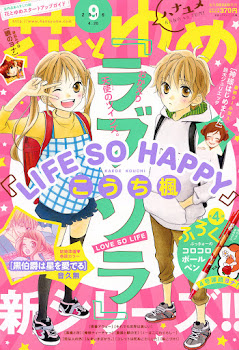 Love so Happy de Kaede Kouchi
