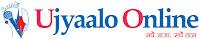 Ujyaalo Online Logo