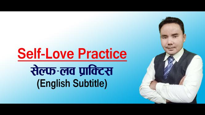 Self-Love Practice/Best Motivational Video
