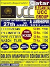 QATAR JOBS : REQUIRED FOR A ELEGANCIA UCC GROUP OF COMPANY IN QATAR .g