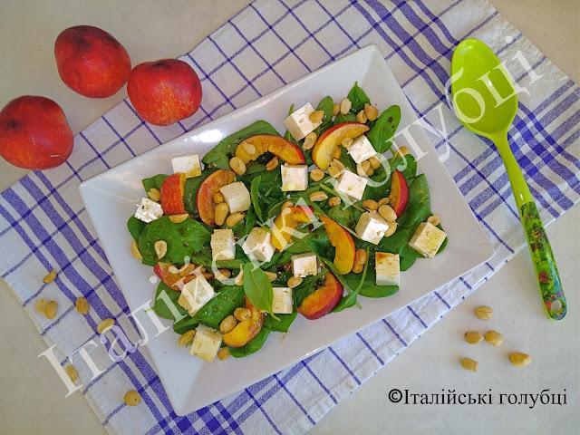 рецепт салату