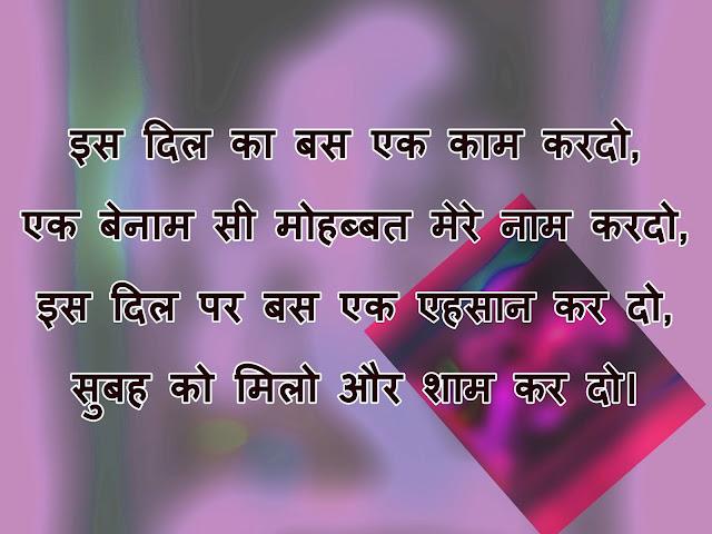 motivational hindi pics