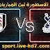 مشاهدة مباراة توتنهام وفولهام بث مباشر الاسطورة لبث المباريات بتاريخ 30-12-2020 في الدوري الانجليزي