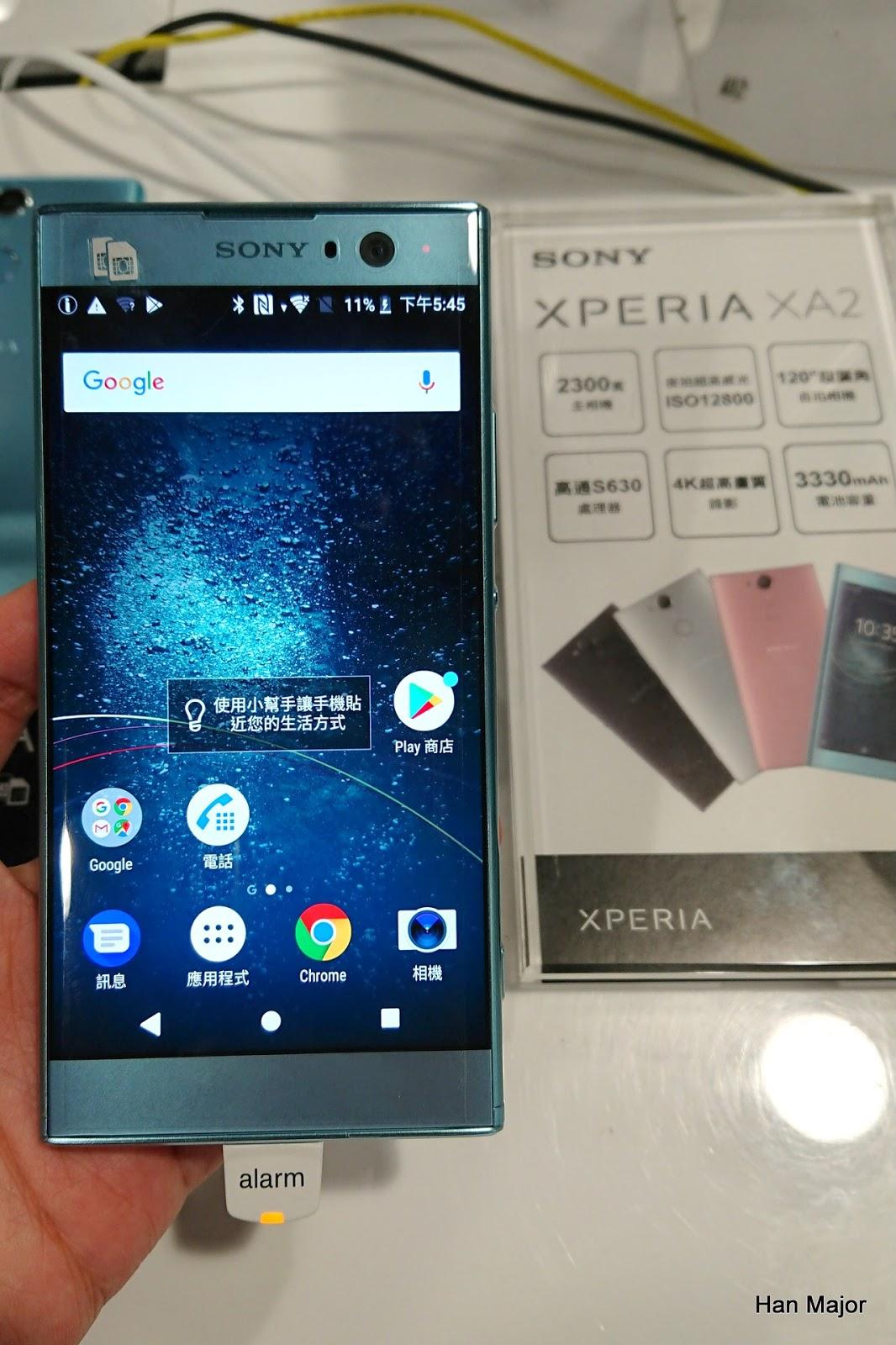 [比較]2018年索尼SONY中階手機Xperia XA2/XA2 Ultra系列排排站。與上一代XA1/XA1 Ultra差異比較