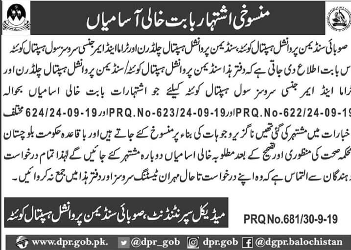 Jobs In Sandeman Provincial Hospital Quetta 2019