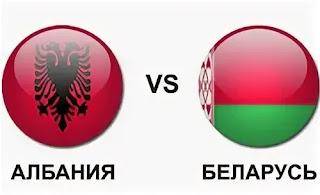 Албания – Беларусь где СМОТРЕТЬ ОНЛАЙН БЕСПЛАТНО 18 ноября 2020 (ПРЯМАЯ ТРАНСЛЯЦИЯ) в 18:00 МСК.