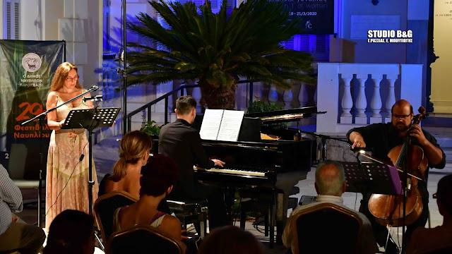 Με καντάτα στην πινακοθήκη Ναυπλίου συνεχίστηκε το 29ο Μουσικό Φεστιβάλ Ναυπλίου (βίντεο)