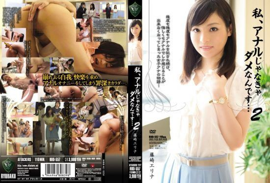 EHD_RBD-557 Eng Sub not right for me, whether it's vaginal