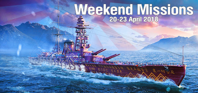 Weekend Missions Starting 20-April-2018