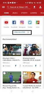 How-to-download-hotstar-videos-and- movies-3