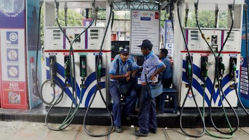 पेट्रोल की कीमतें एकदम से कम क्यों न किया जाए