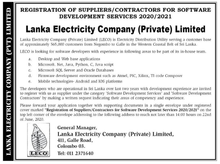 Lanka Electricity Private Vacancies