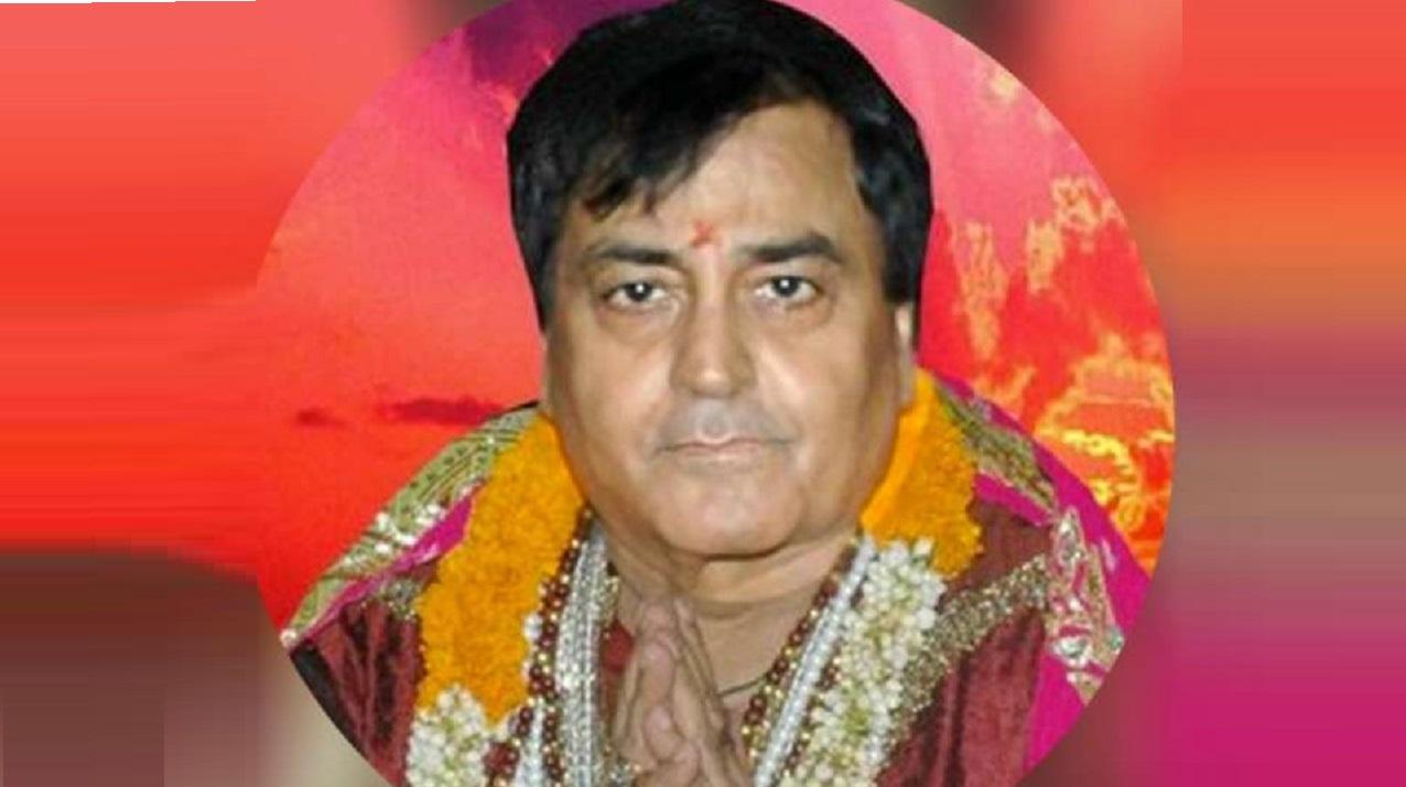 Bhajan singer Narendra Chanchal passed away at 80