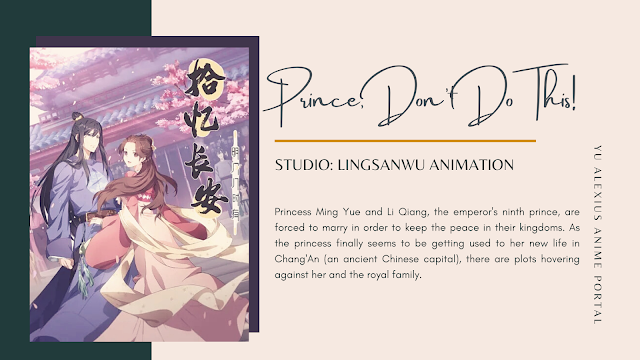 Chinese Anime Fall 2020 Prince, Don't Do This!