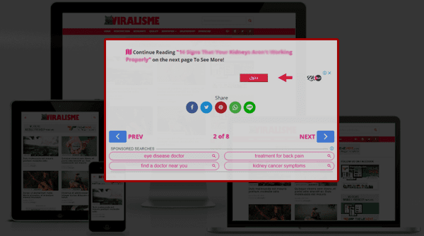download the best (blogger template) for working in AdSense arbitrage with next & prev button
