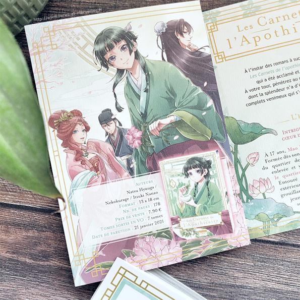 Seinen manga : Les carnets de l'apothicaire