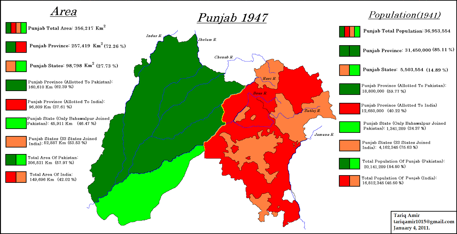 Pakistan Geotagging: Partition Of Punjab in 1947
