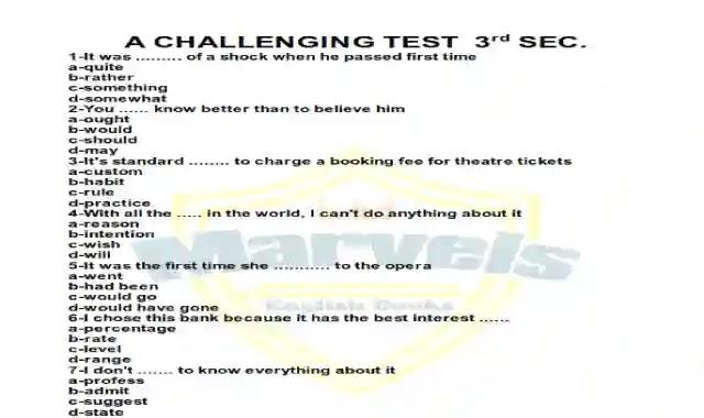 امتحان التحدى فى اللغة الانجليزية للصف الثالث الثانوى 2021 من كتاب مارفلز