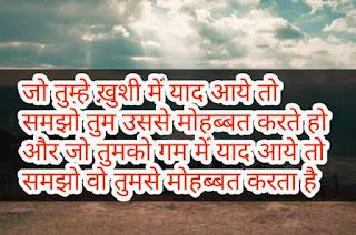 Dosti Shayari In Hindi |हिंदी में दोस्ती शायरी