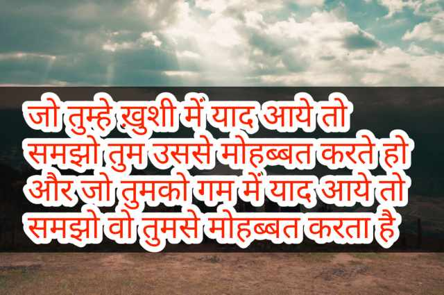 Dosti Shayari In Hindi 2020 | हिंदी में दोस्ती शायरी