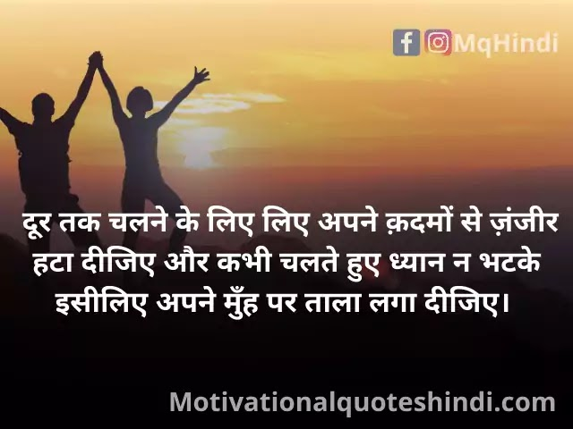 Sangharsh Status In Hindi