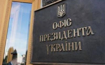 Суд відкрив справу проти Богдана за позовом звільненого чиновника