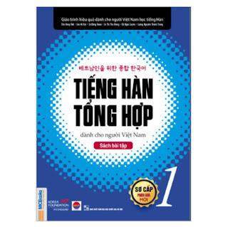 Tiếng Hàn Tổng Hợp Dành Cho Người Việt Nam - Sách Bài Tập Sơ Cấp 1 ebook PDF EPUB AWZ3 PRC MOBI