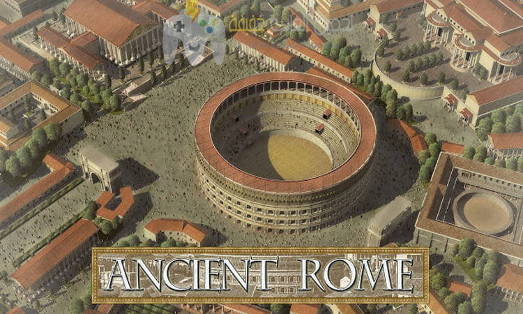 تحميل لعبة روما القديمة Ancient Rome للكمبيوتر برابط مباشر من ميديا فاير
