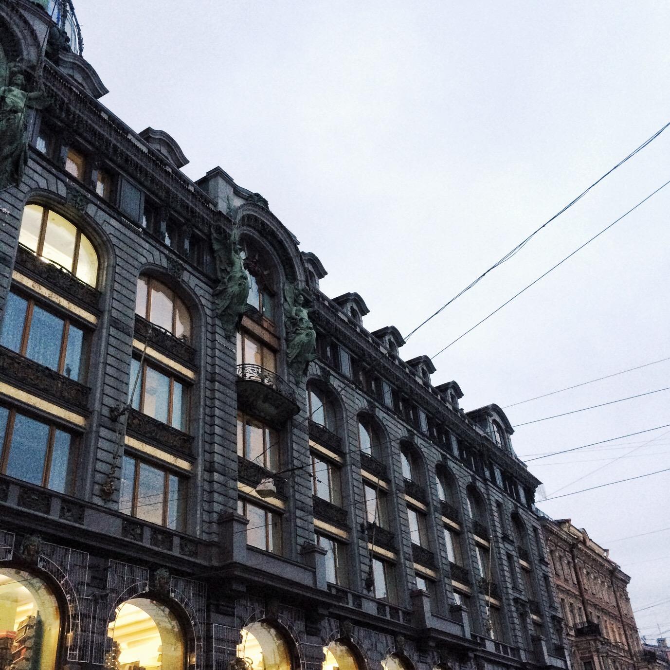 Travel Blog | Alina Ermilova