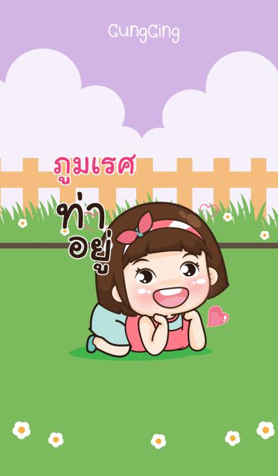 POOMAREJ aung-aing chubby_N V13