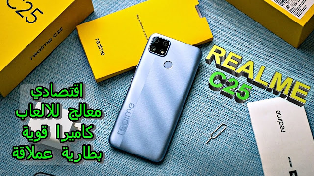 realme-c25-best-gaming-phone-in-egypt