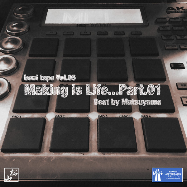 [Album] Matsuyama - Making is Life...Part.01 / beat tape Vol.05 (2016.03.21/RAR/MP3)