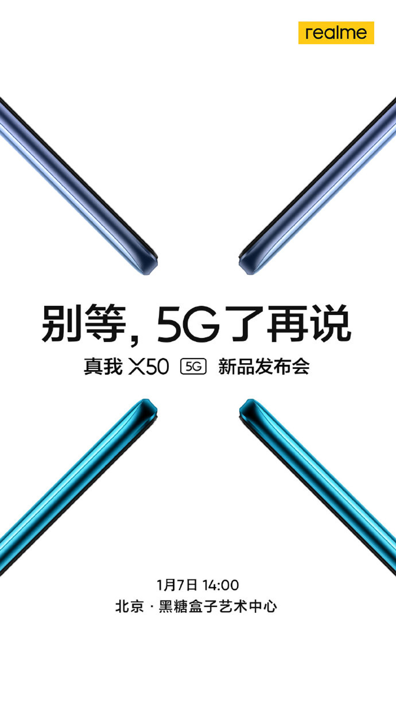 Realme X50 5G will be revealed on January 7