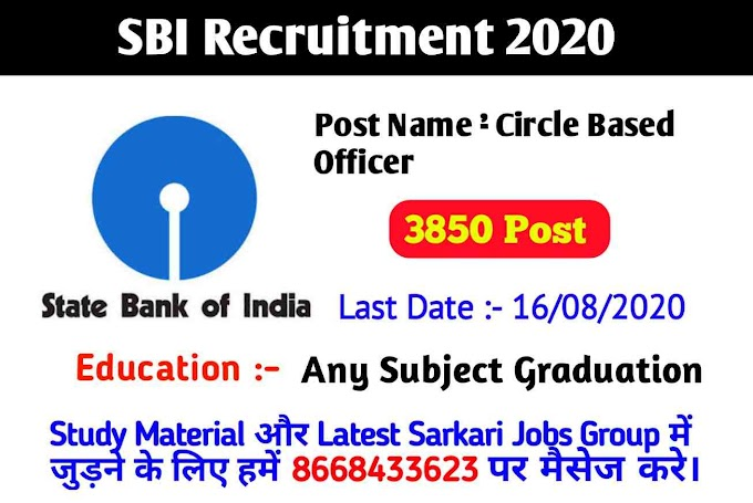 SBI CBO recruitment 2020 apply Online 3850 Post