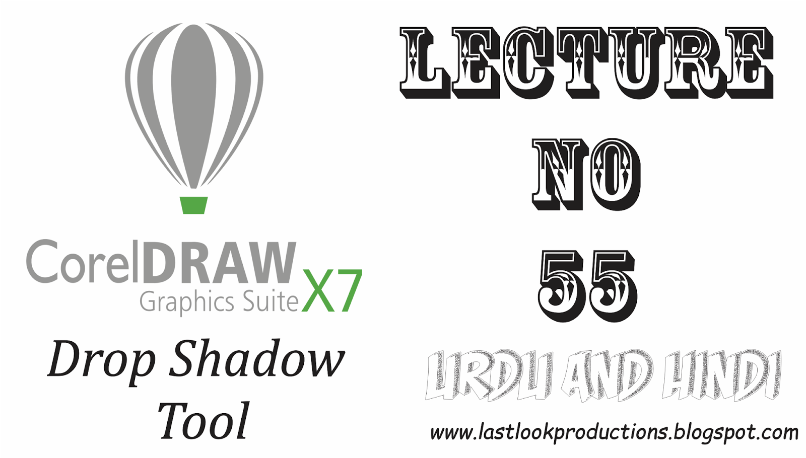 """CorelDRAW Graphic Suit X7 - """"Drop Shadow Tool"""" - Lecture"""