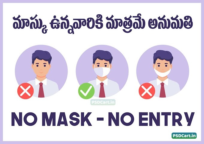 No Mask No Entry Telugu Posters and Boards Images Free Download