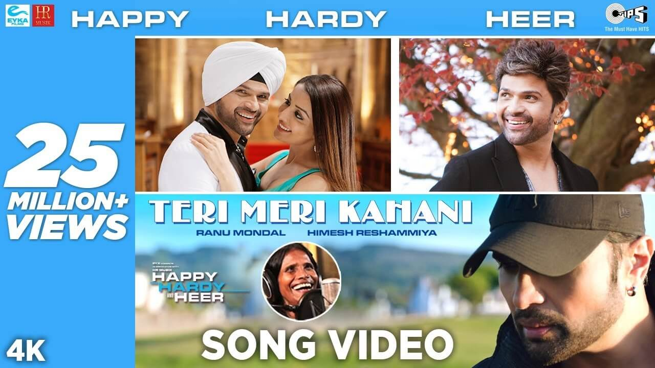 Teri Meri Kahani lyrics in Hindi