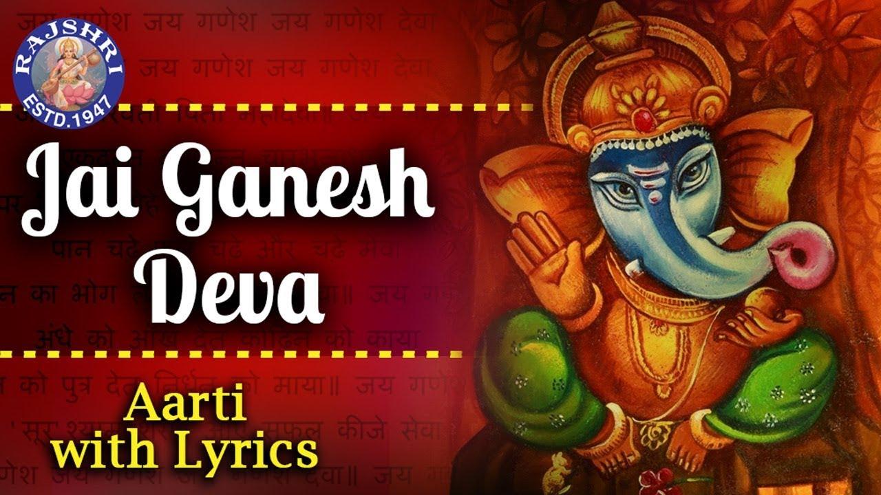 Jai Ganesh Jai Ganesh Deva Lyrics in Hindi