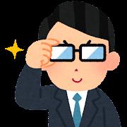 できる会社員のイラスト(男性)