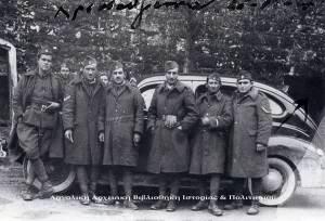 Οι Γερμανοί στην Αργολίδα