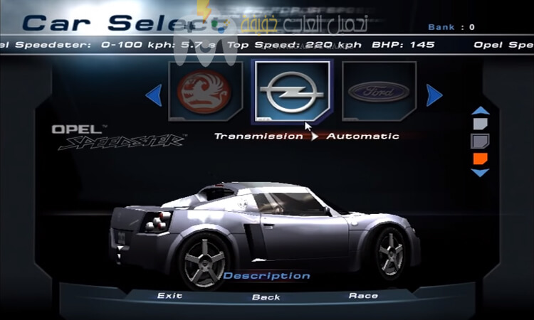 تحميل لعبة Need for Speed Hot Pursuit 2 برابط مباشر