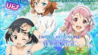 Sword Art Online: MD - Water Element Character List, Stats, and Info