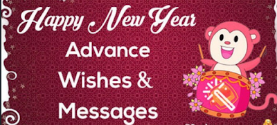 Google Happy New Year Blessing Images