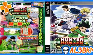 تحميل لعبة  Hunter x Hunter Wonder Adventure psp iso مضغوطة لمحاكي ppsspp