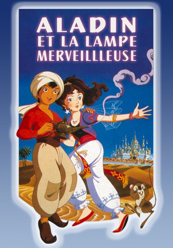Souvenirs De Ciné Cadeau Aladin Et La Lampe Merveilleuse