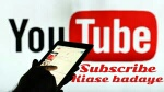 YouTube subscribe kaise badaye